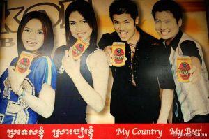 Phnom-penh-cambodia-004