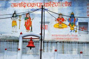 Varanasi-inde-03