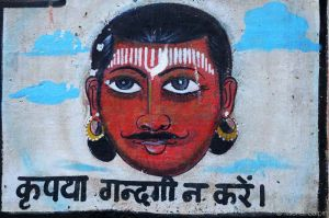 Varanasi-inde-44